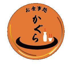 かぐらロゴ